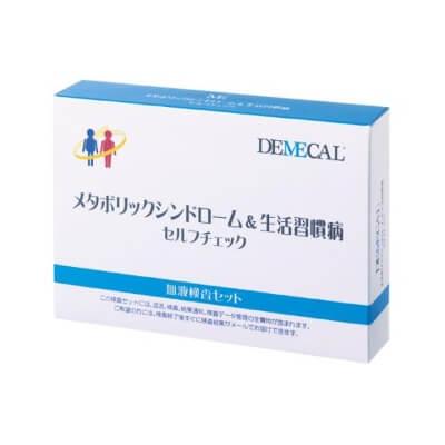 ヒメナ メタボリックシンドローム&生活習慣病検査キット(血液検査)