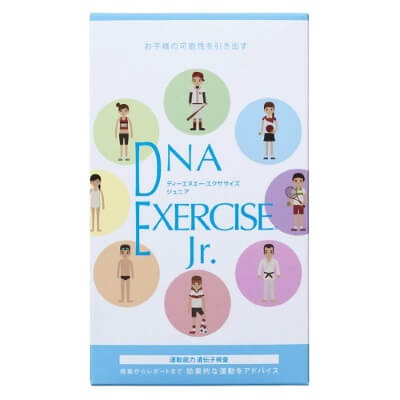 DNA EXERCISE Jr. 遺伝子検査キット