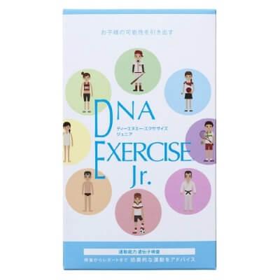 【ジュニア用】DNA EXERCISE Jr. 遺伝子検査キット