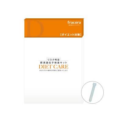 fracora(フラコラ)肥満遺伝子検査キット