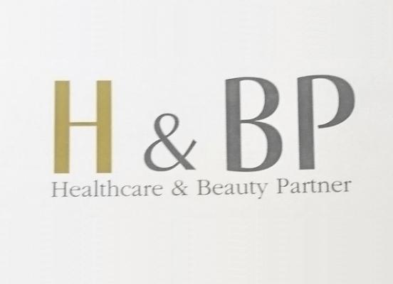 ヘルスケア・アンド・ビューティーパートナー(H&BP)
