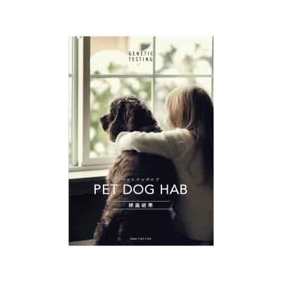 PET DOG HAB(ペットドッグハブ)