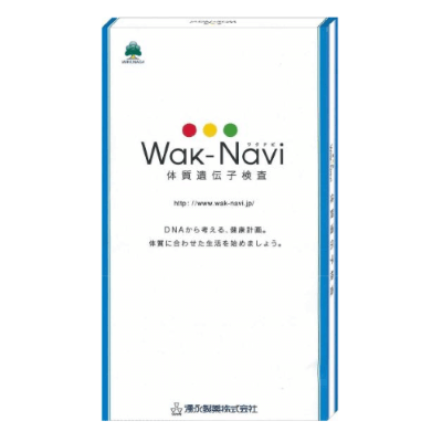 Wak-Navi(ワクナビ)アルコール代謝関連遺伝子検査