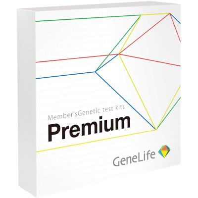 GeneLife Premium(ジーンライフ プレミアム)