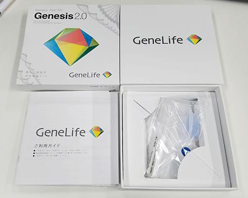 GeneLife Genesis 2.0 体験談
