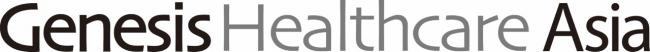 ジェネシスヘルスケア・アジアのロゴ