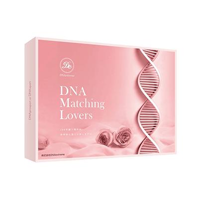 DNA Matching Lovers(DNAマッチングラバーズ)
